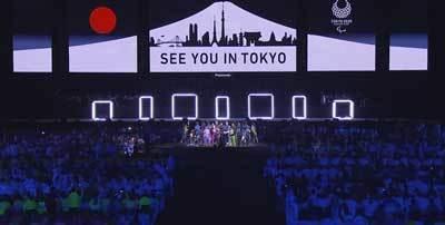 (C)IOC(C)NHK