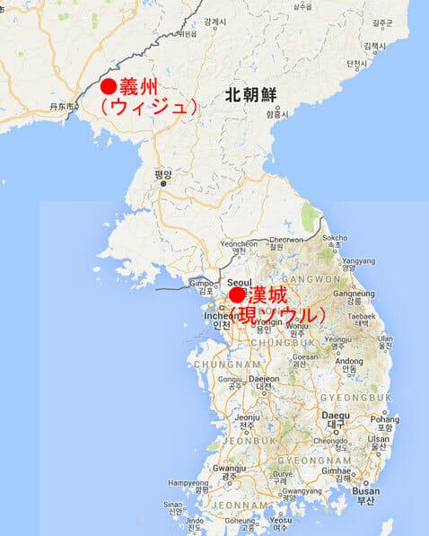 朝鮮王朝時代の漢城と義州地図